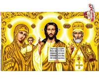 Схема для вишивки бісером (хрестиком) Бисер-Арт Іконостас (золотий) (4020)