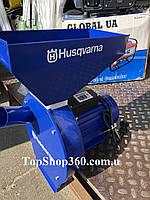 Зернодробилка Husqvarna EFS 4300 кВт ДКУ Кормоизмельчитель (крупорушка млин дробилка)