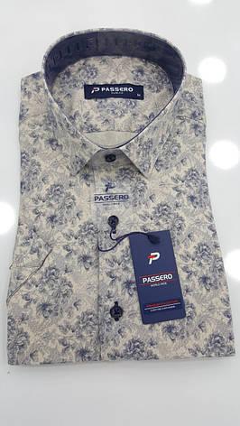 Сорочка короткий рукав Passero c принтом, фото 2