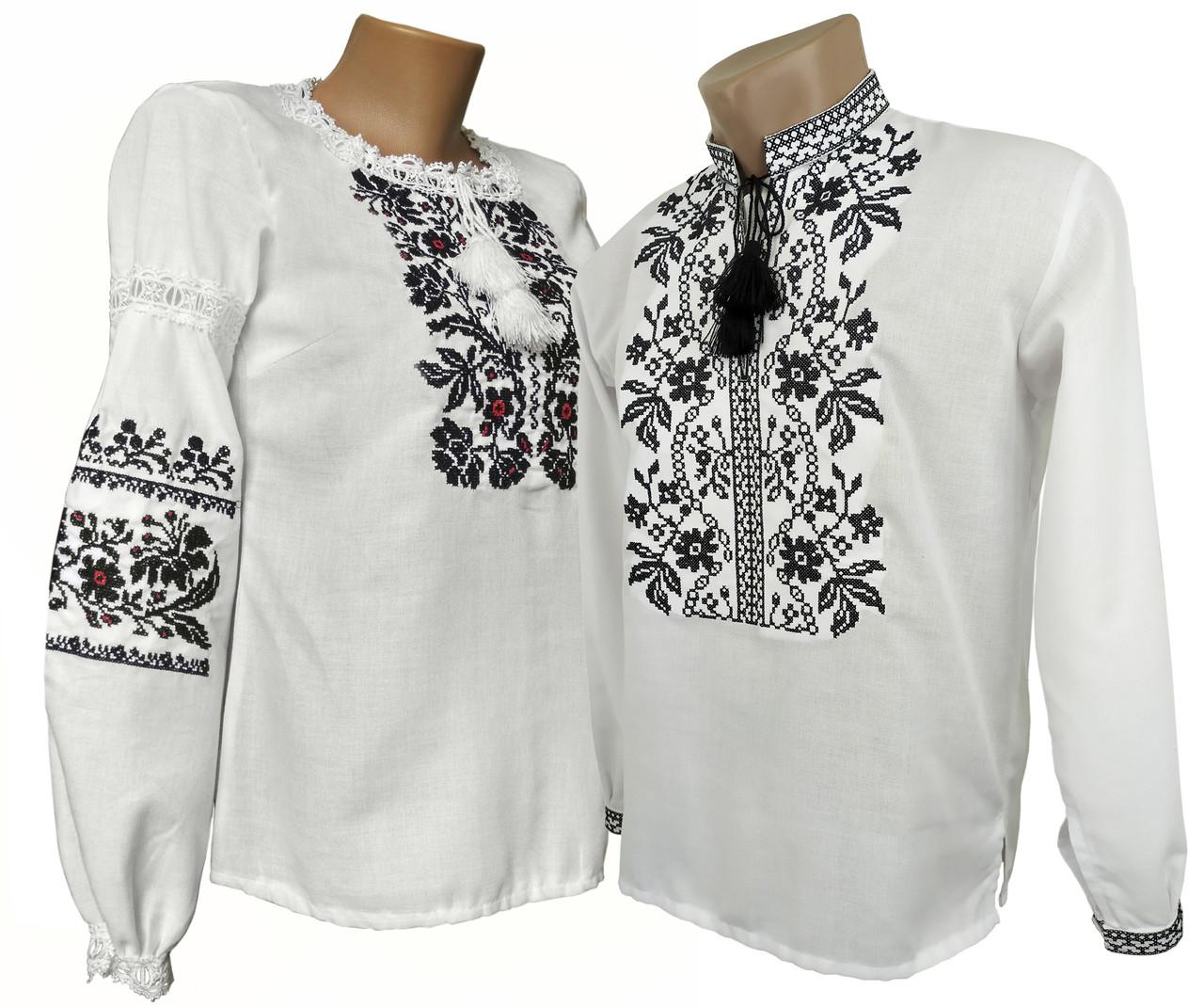 Парные вышиванки на белом полотне Борщевская вышиванка