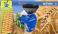 МЛИН-3 Кормоизмельчитель 2,5 кВт, зерновые, початки кукурузы