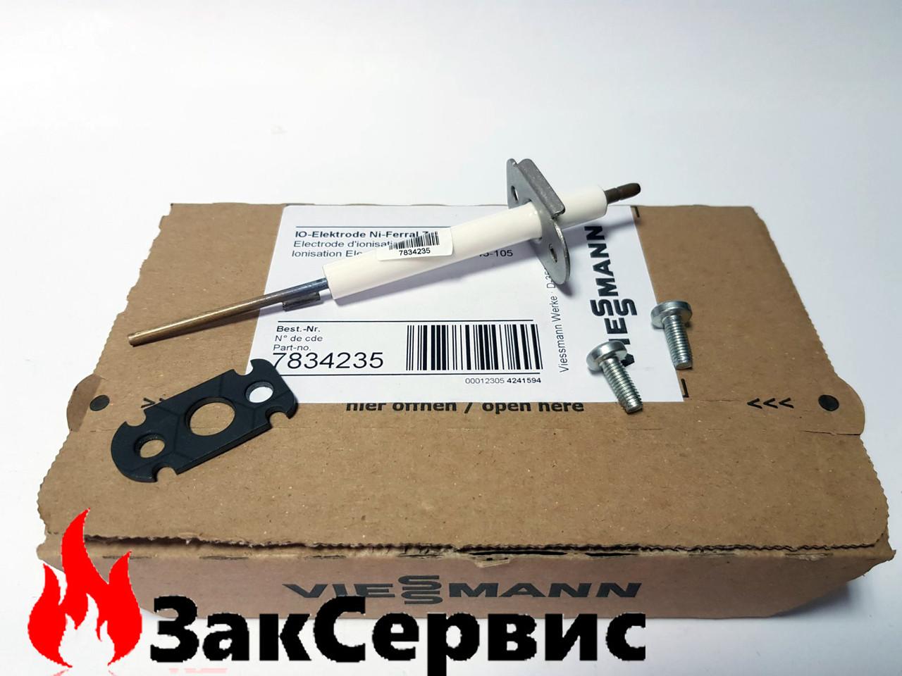 Электрод ионизации Viessmann Vitodens WB2C,WB2B 45-105 кВт 7834235