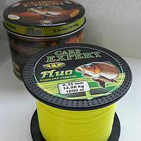 Леска рыболовная CARP EXPERT UV FLUO yellow 0,35 мм. 1000 м.
