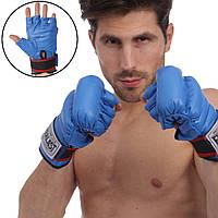 Рукавички бойові Full Contact з еластичним манжетом на липучці Шкіра ELAST (р-р M-XL, синій)