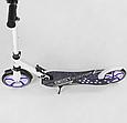 Самокат дитячий двоколісний Best Scooter 91458, PU колесами, амортизацією і затиском для керма, білий, фото 5