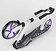 Самокат дитячий двоколісний Best Scooter 91458, PU колесами, амортизацією і затиском для керма, білий, фото 6