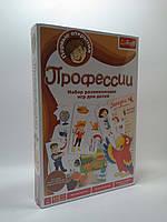 Развивающая игра для детей Профессии Первые открытия. Trefl 01253
