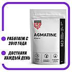Agmatine (Агматин) 30 г, фото 2