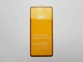 Cтекло 9D Xiaomi redmi note 9S . защитное