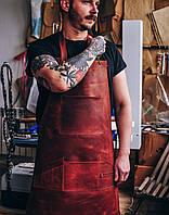 Кожаный фартук для бариста | бармена | барбера