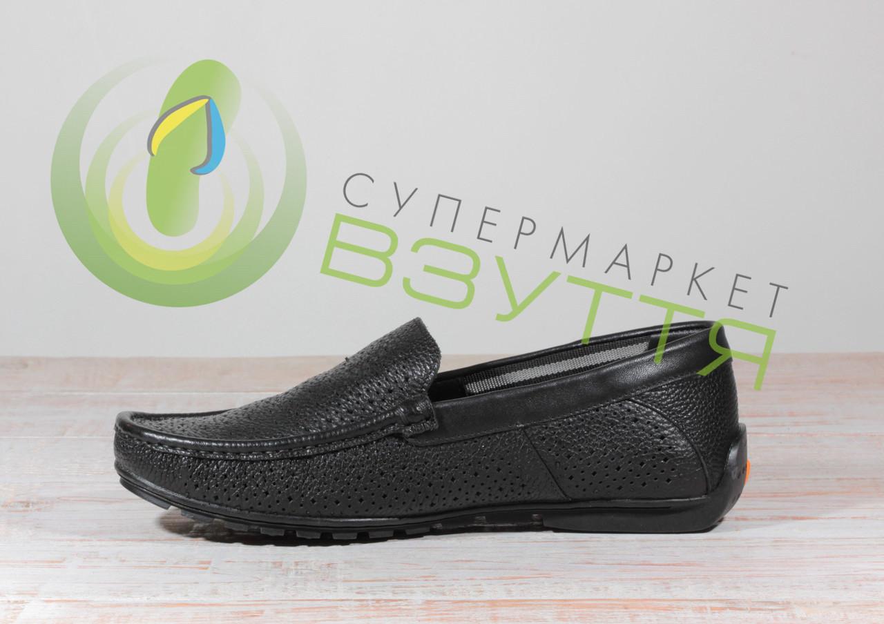 Кожаные мужские туфли Мида 13024 син 40,45 размеры