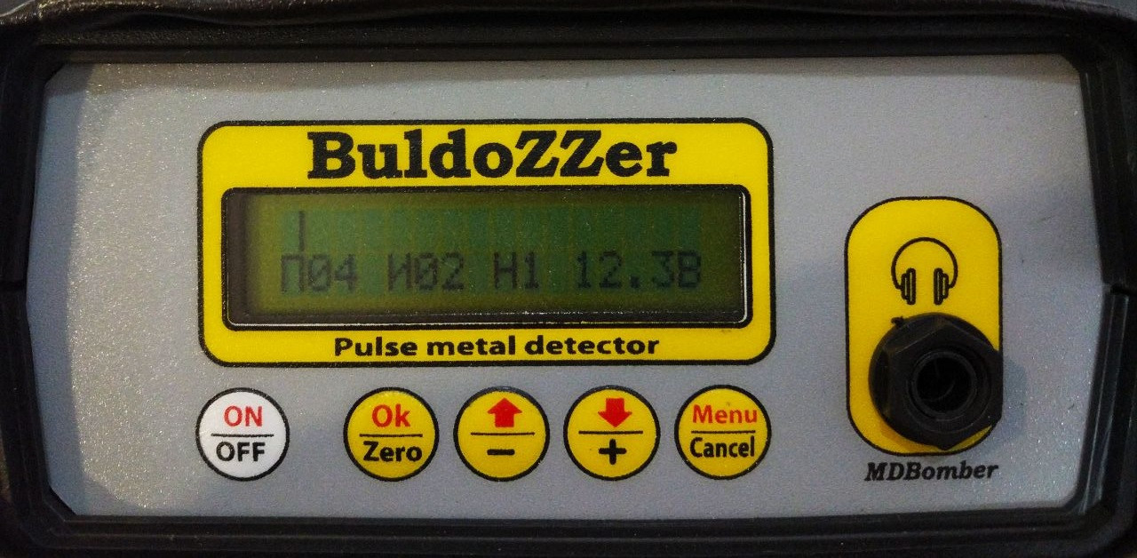 Глибинний металошукач Бульдозер