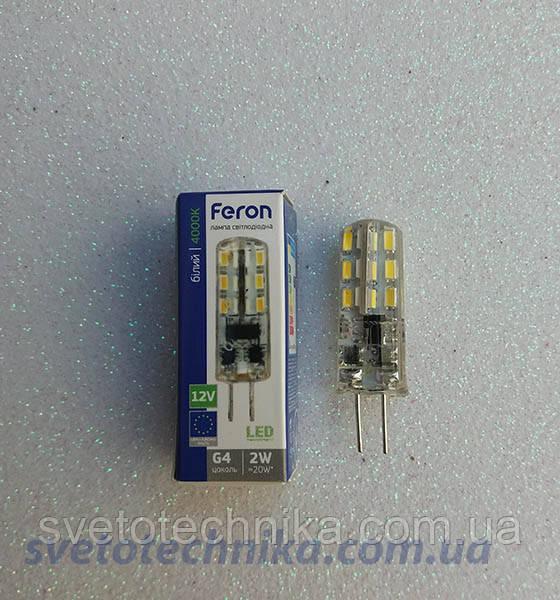 Светодиодная лампа LB-420  G4 12V 2W4000K