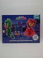 """Перо КАНЦ Альбом для малювання 24 арк. """"PJ Masks"""""""