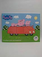 """Перо КАНЦ Альбом для малювання 24 арк. """"Peppa Pig"""""""