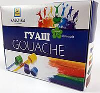 """Гуашь """"Классика"""" 12 цветов, 20 мл (детские гуашевые краски для рисования) ГШ-004-МВ"""