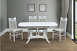 Шервуд обеденный стол, фото 2