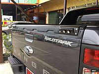 Молдинг Ford Ranger 2015- накладка на кромку заднего борта c LED ASP TSFDRG-FITT-TS