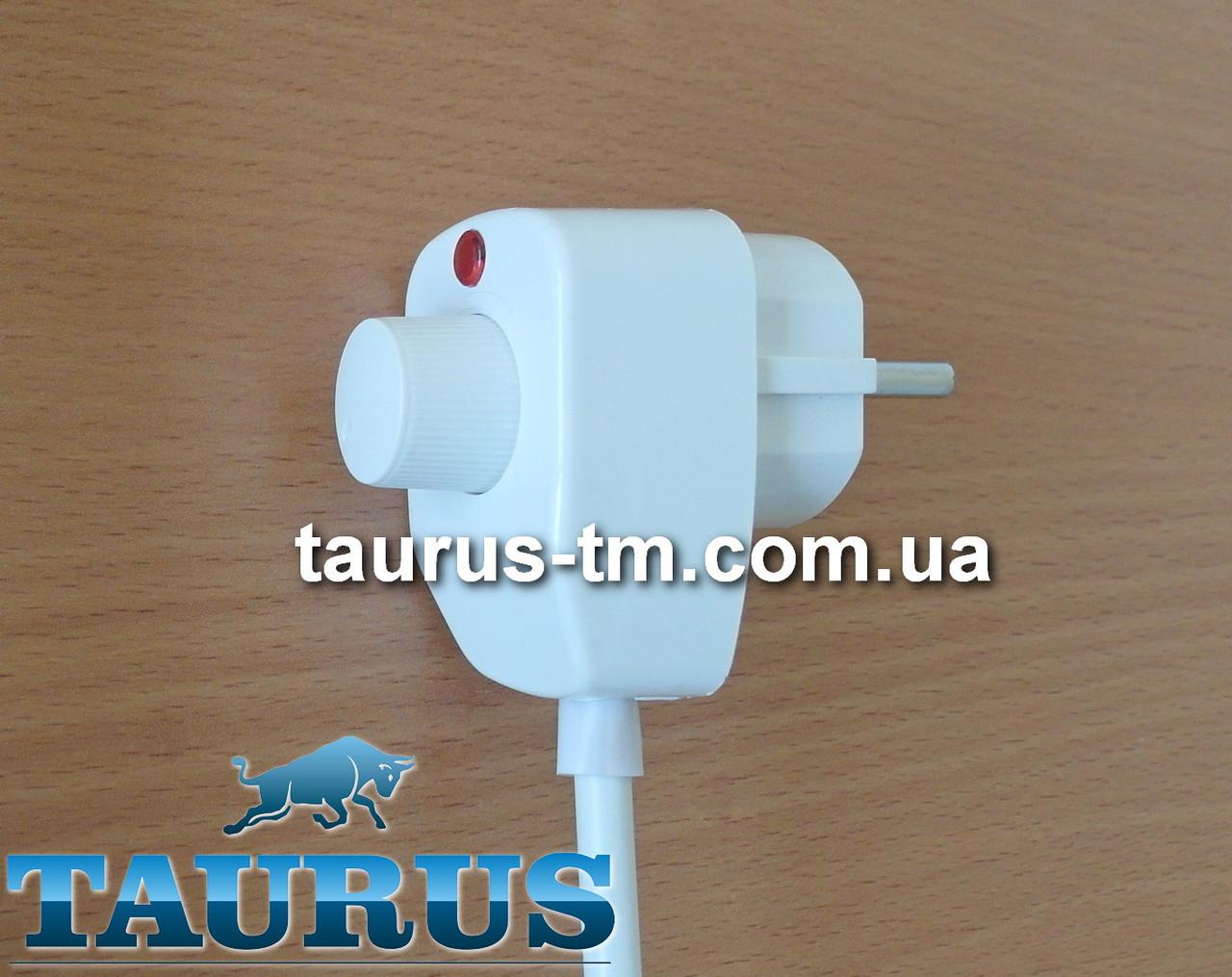 Белый регулятор на вилке + провод белый спиральный. Мощность до 500Вт. + индикатор. Диммер. ТАУРУС Украина