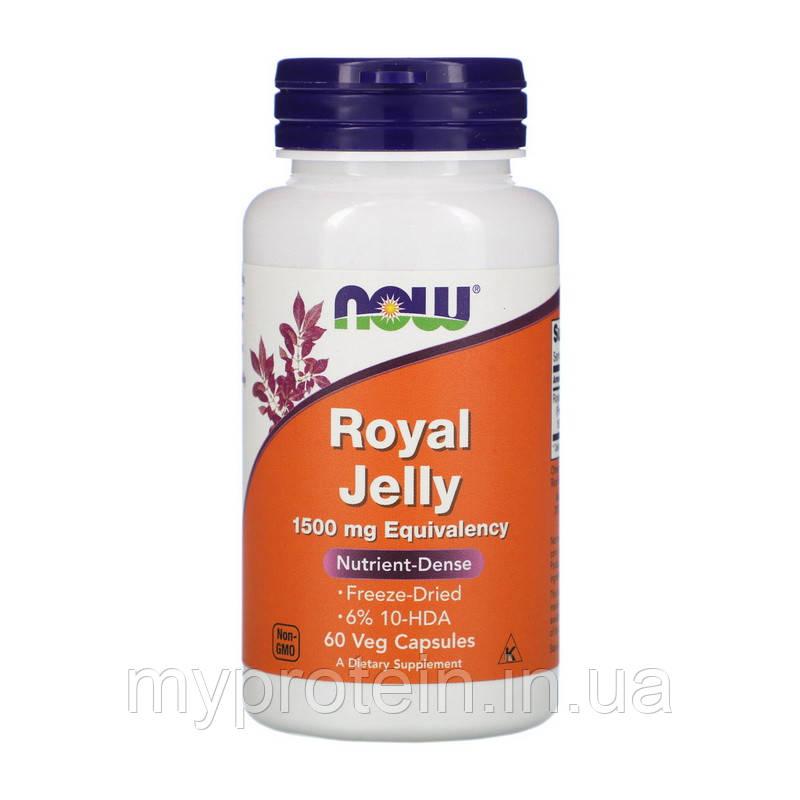 NOW  Маточное молочко   Royal Jelly 1500 mg Eguivalency60 veg caps