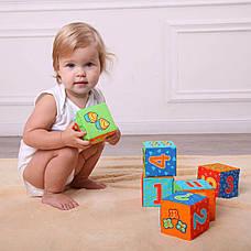 """Набір м'яких кубиків """"Тварини"""" 12 штук, в сумці 34*26*10 см, фото 3"""