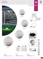 Светильник уличный STONO 20 N, E27, IP65, гранит, Kanlux 24654, фото 8