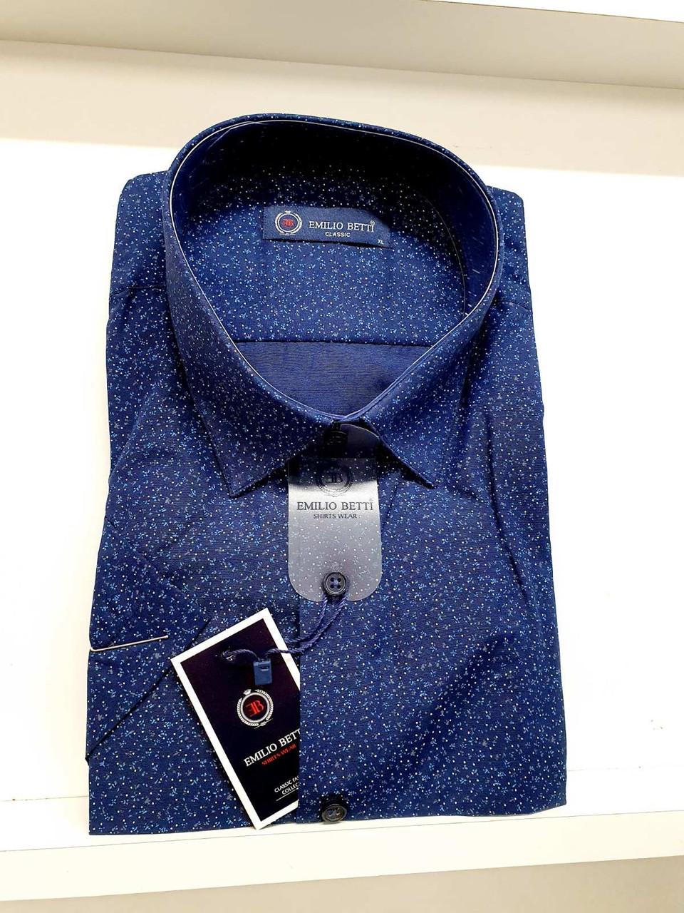 Рубашка с коротким рукавом Emillio Betti classik