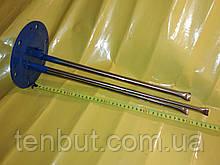 Фланец колба под сухие тэны для бойлеров ELECTROLUX , TERMAL , FAGOR производство Украина