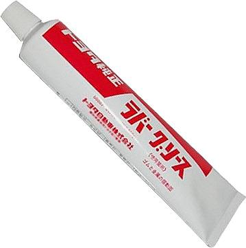 Смазка суппортов Rubber grease Toyota 0888701206