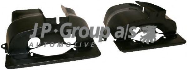 Клапанная крышка JP Group 8112000416