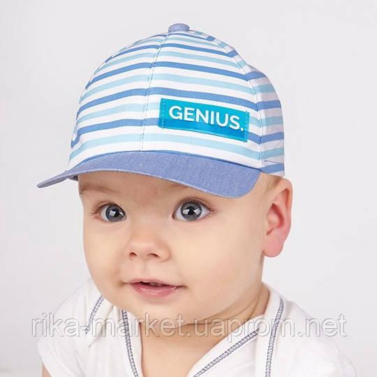 Кепка для мальчика, Дембохаус, от 9 до 18 месяцев Рамиро,
