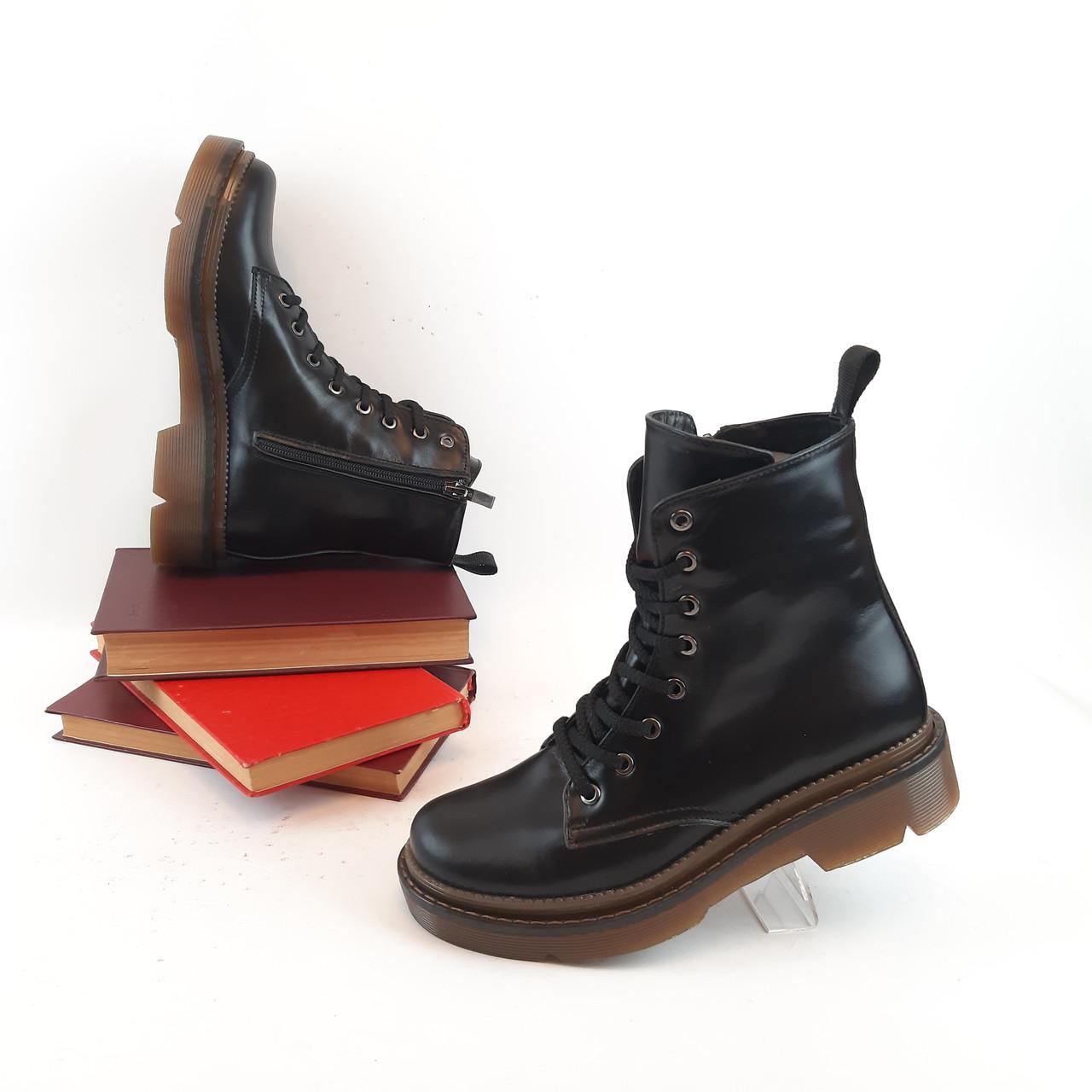 Ботинки женские кожаные на шнуровке в стиле Dr.Martens 36