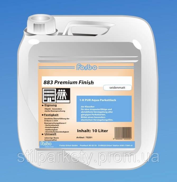 Forbo 883: Лак для паркета Aqua Premium