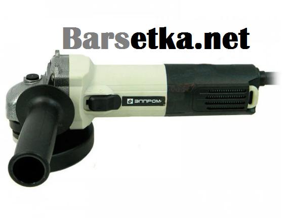 Углошлифовальная машина Элпром 125/850 (под макиту, гарантия 12 месяцев, бытовая серия)