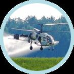 Химическая обработка полей Киевская область