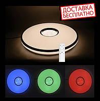 """Светильник с пультом Feron AL5100 60W RGB EOS LED 50 см потолочный c эффектом """"звездного неба"""""""