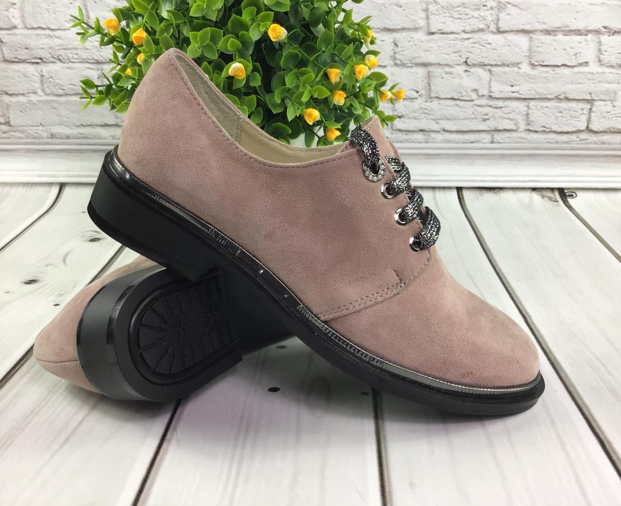Жіночі туфлі без каблука на шнурівці з натуральної замші колір пудра.