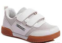 Детские белые кроссовки на мальчика TM BEEKO (25, 29, 30 размеры) В НАЛИЧИИ!!!