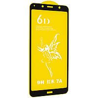 Стекло 6D Xiaomi Redmi 7A - защитное, premium