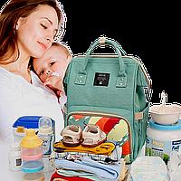 Сумка - рюкзак для мамы с ребенком