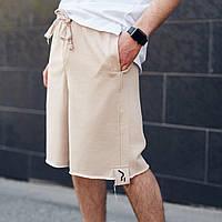 Шорты мужские оверсайз Bre x beige | ЛЮКС качества