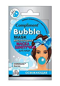 Кислородная маска-шипучка для лица освежающая - эффект пузырькового микропилинга Bubble Mask Compliment 7 мл.