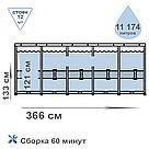Каркасный бассейн Bestway 15427 (366х133 см) с картриджным фильтром и лестницей, фото 3