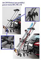 Автомобильные крепления для лыж и сноубордов Peruzzo 389 Ski & Snowboard Carrier (PZ 389)