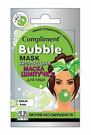 Кислородная маска-шипучка для лица против несовершенств саше Bubble Mask Compliment 7 мл.