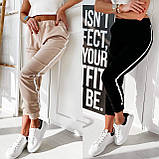 Спортивные штаны женские. Цвет: чёрный, бежевый. Размер: 42-44, 44-46, фото 3