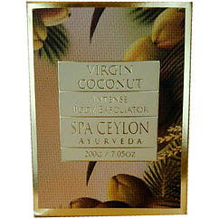 Пилинг интенсивный для тела Королевский кокос, 200 грамм