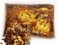 Конфетті (МІШУРА) золото (1уп.=100 гр.)