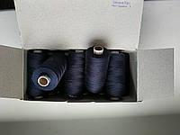 Alterfil   №120 цвет 28121 ( ТЕМНО-СИНИЙ ).  10 000 м, фото 1
