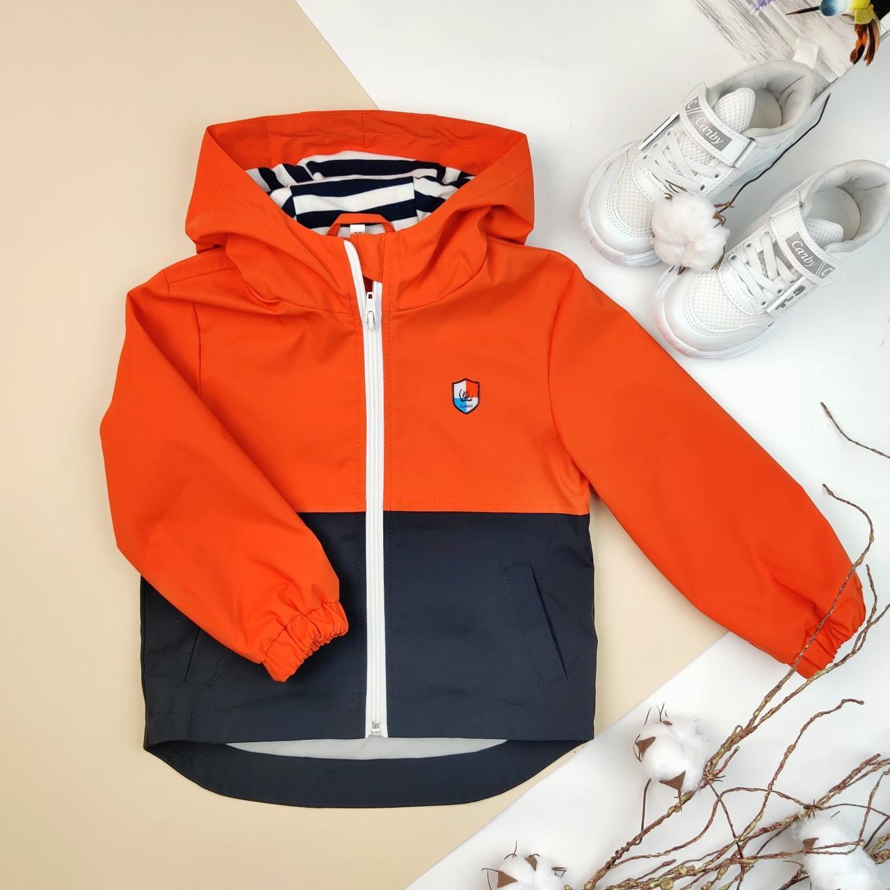 Стильная ветровка для мальчика Оранж-темно синий